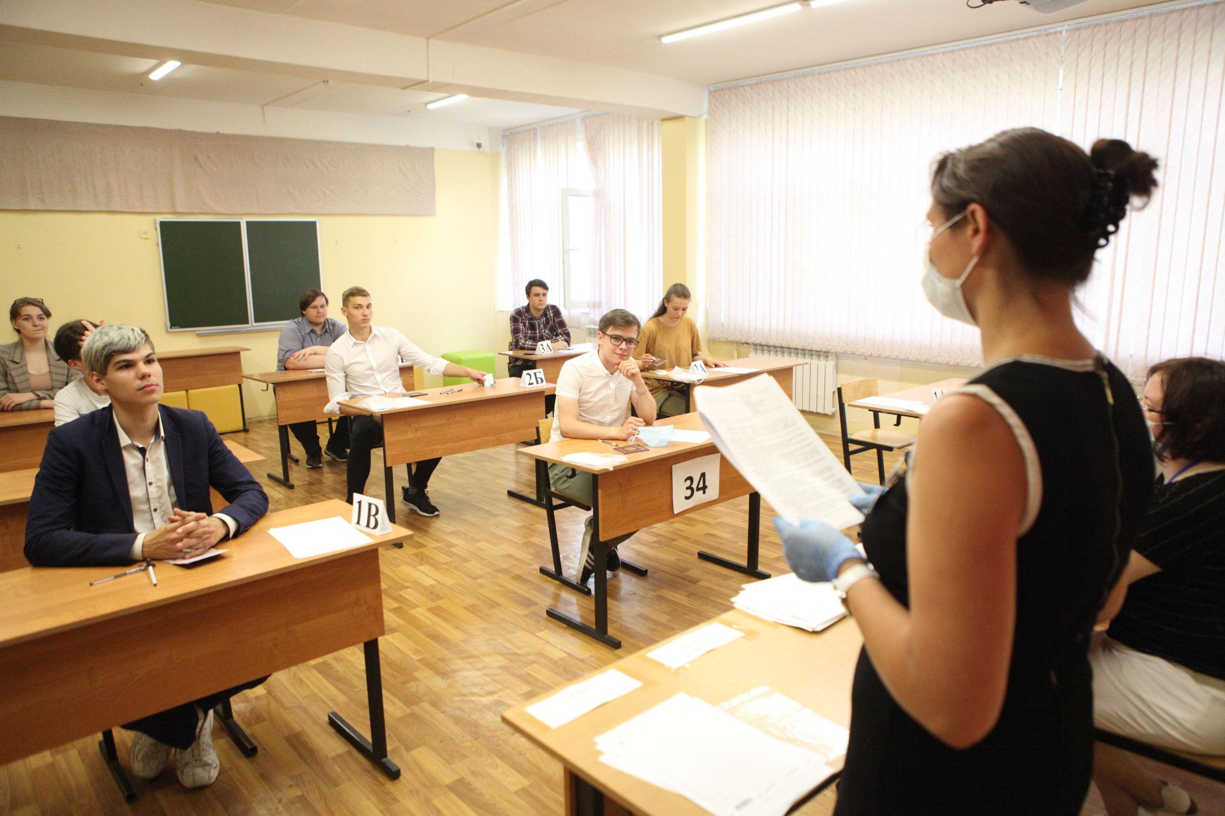 Ярославские школьники написали ЕГЭ по биологии и иностранным языкам
