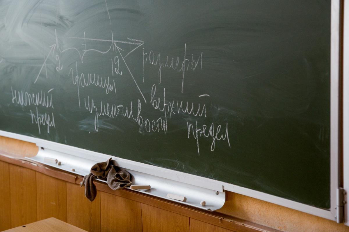 В ярославском департаменте образования прокомментировали информацию об отстранении от работы не привитых от коронавируса педагогов