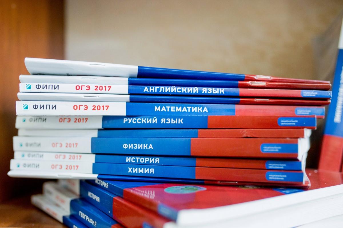 Ярославские школьники сдают итоговое собеседование по русскому языку