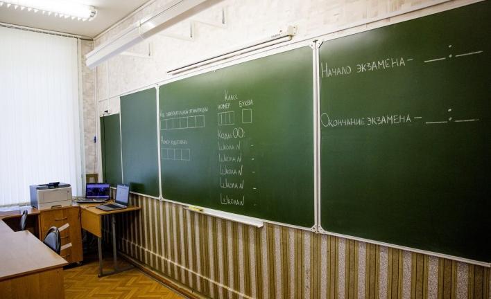 Еще пять ярославских школьников получили сто баллов за ЕГЭ