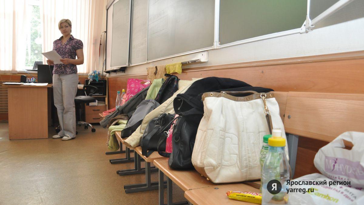 В Ярославле подвели итоги областного конкурса среди учителей