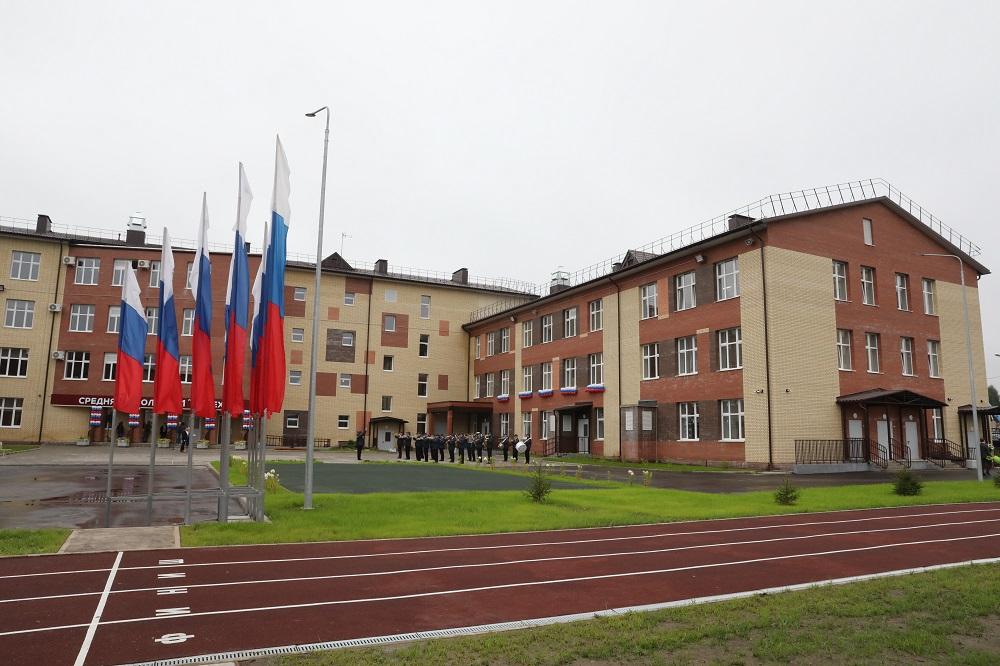 В Ярославле планируют построить четыре школы и два детсада