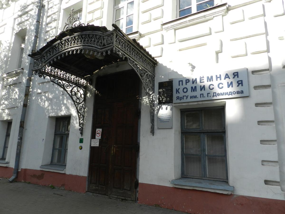 Ярославские студенты скоро вернутся с дистанционного обучения в вузы