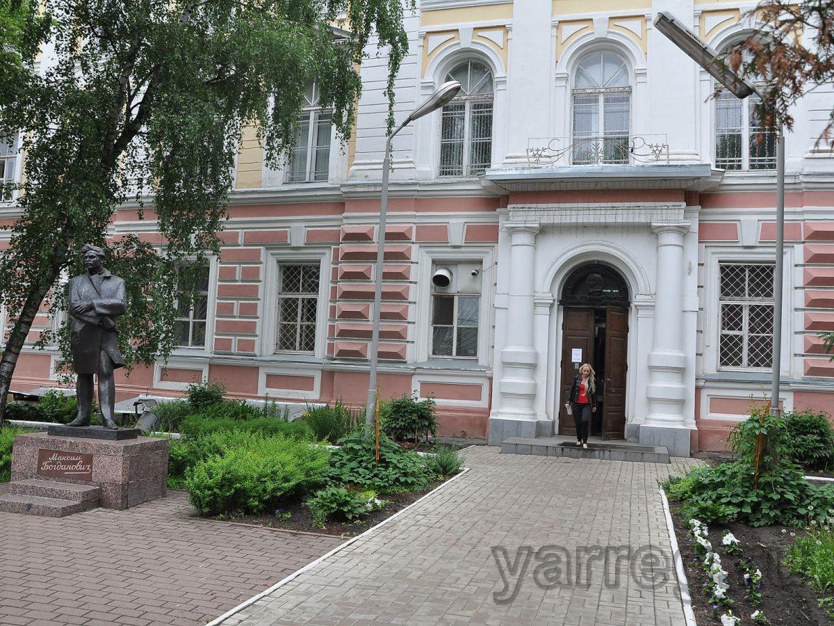 Десять ярославских школ получили статус «Университетских»: список