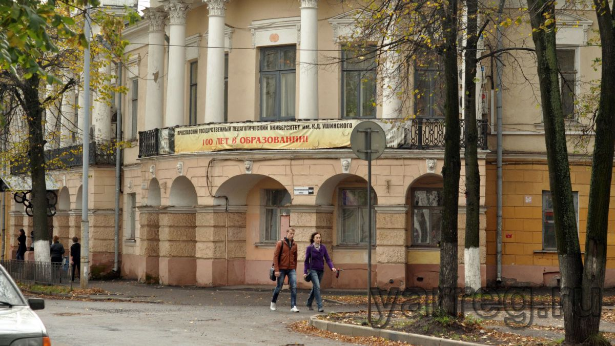 Назван исполняющий обязанности ректора ЯГПУ им. К.Д. Ушинского