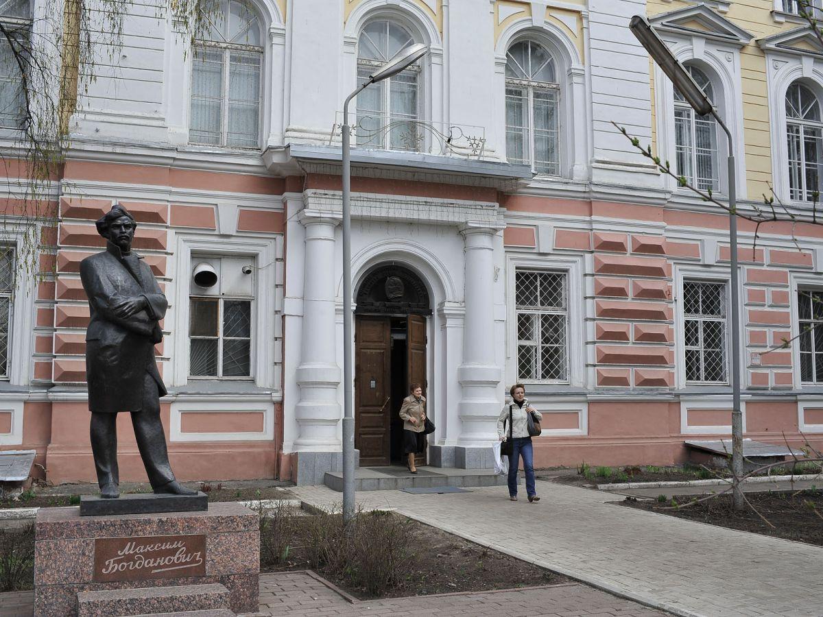 В Ярославле студентам ЯрГУ имени Демидова продлили дистанционное обучение
