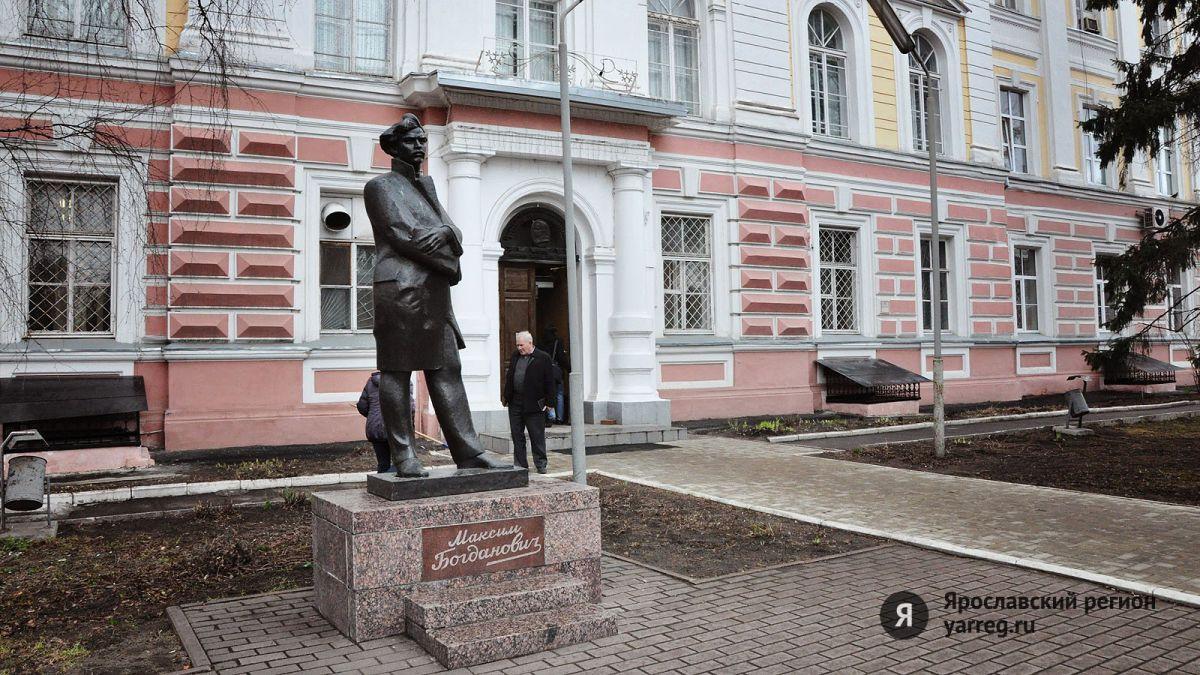 Студенты ЯрГУ имени Демидова встретились с научными сотрудниками Рослесозащиты из Твери