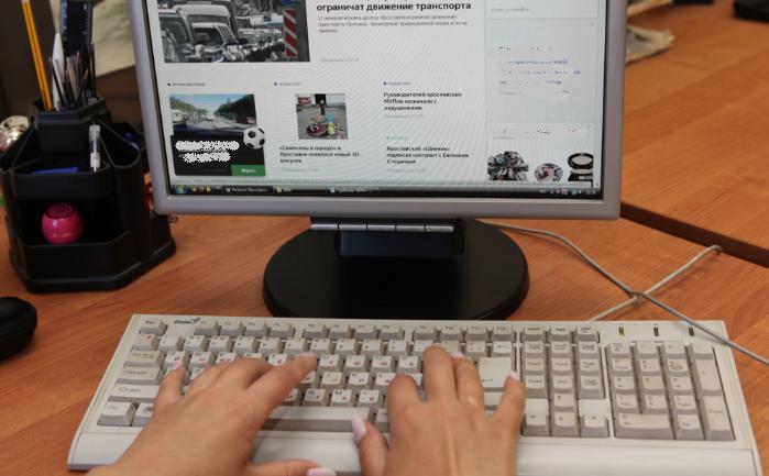 Жительница Ярославской области оформила кредит и лишилась почти 400 тысяч, пообщавшись с интернет-мошенниками