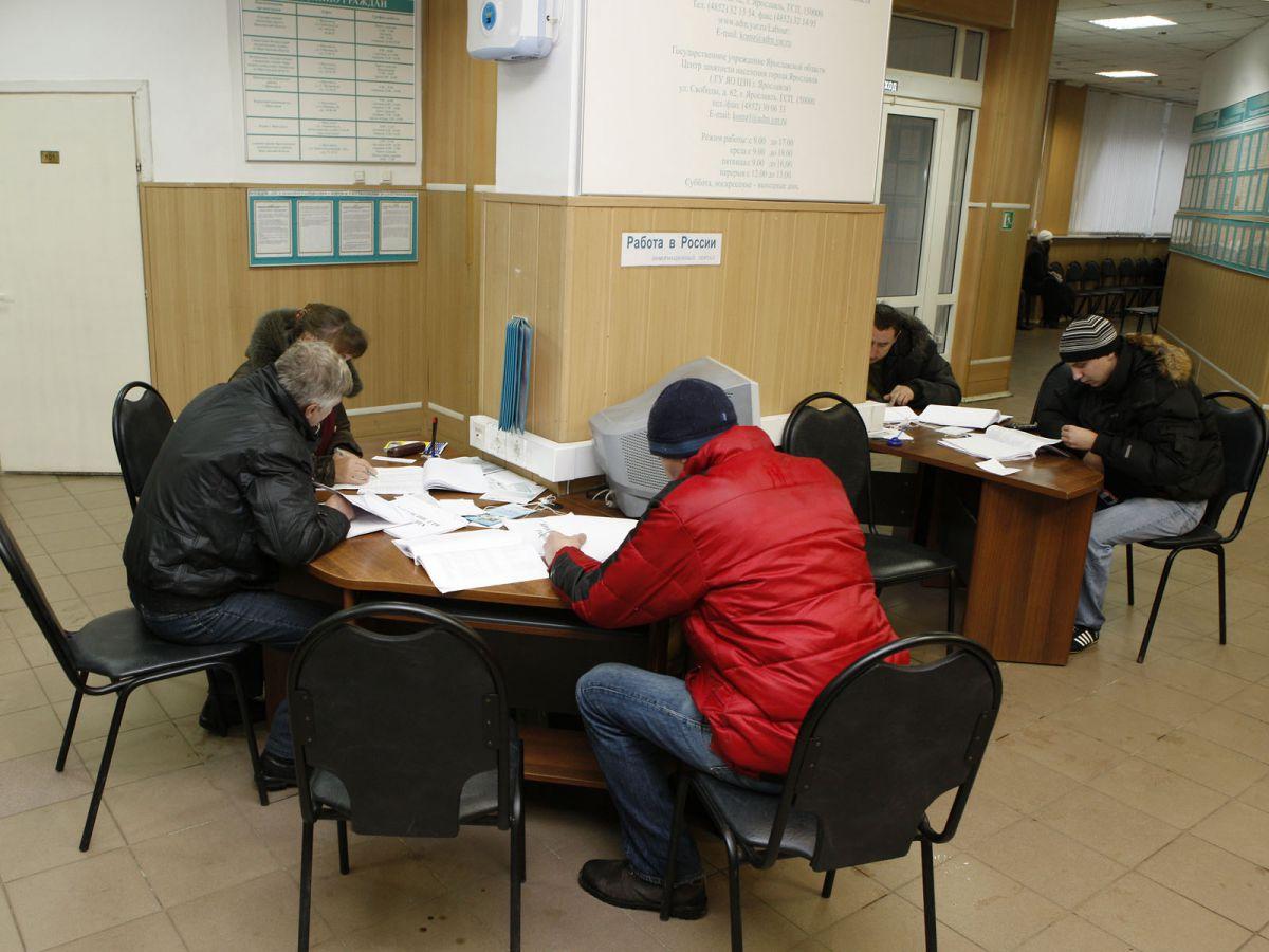 В Ярославской области центры занятости проведут очный первичный прием по предварительной записи