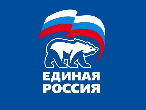 «Единая Россия» определила кандидатов на праймериз мэра Ростова
