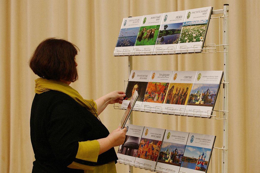 Серия «Библиотека ярославской семьи» вошла в шорт-лист конкурса «Лучшие книги года»
