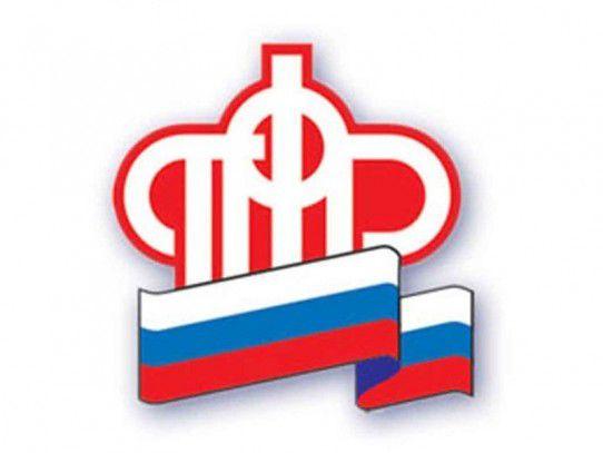 Отделение ПФР по Ярославской области определило график выплат в новогодние дни