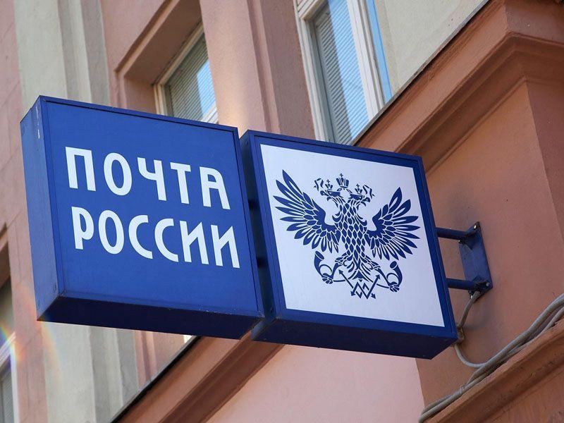 В Ярославской области поднимут зарплату двум тысячам сотрудников почты