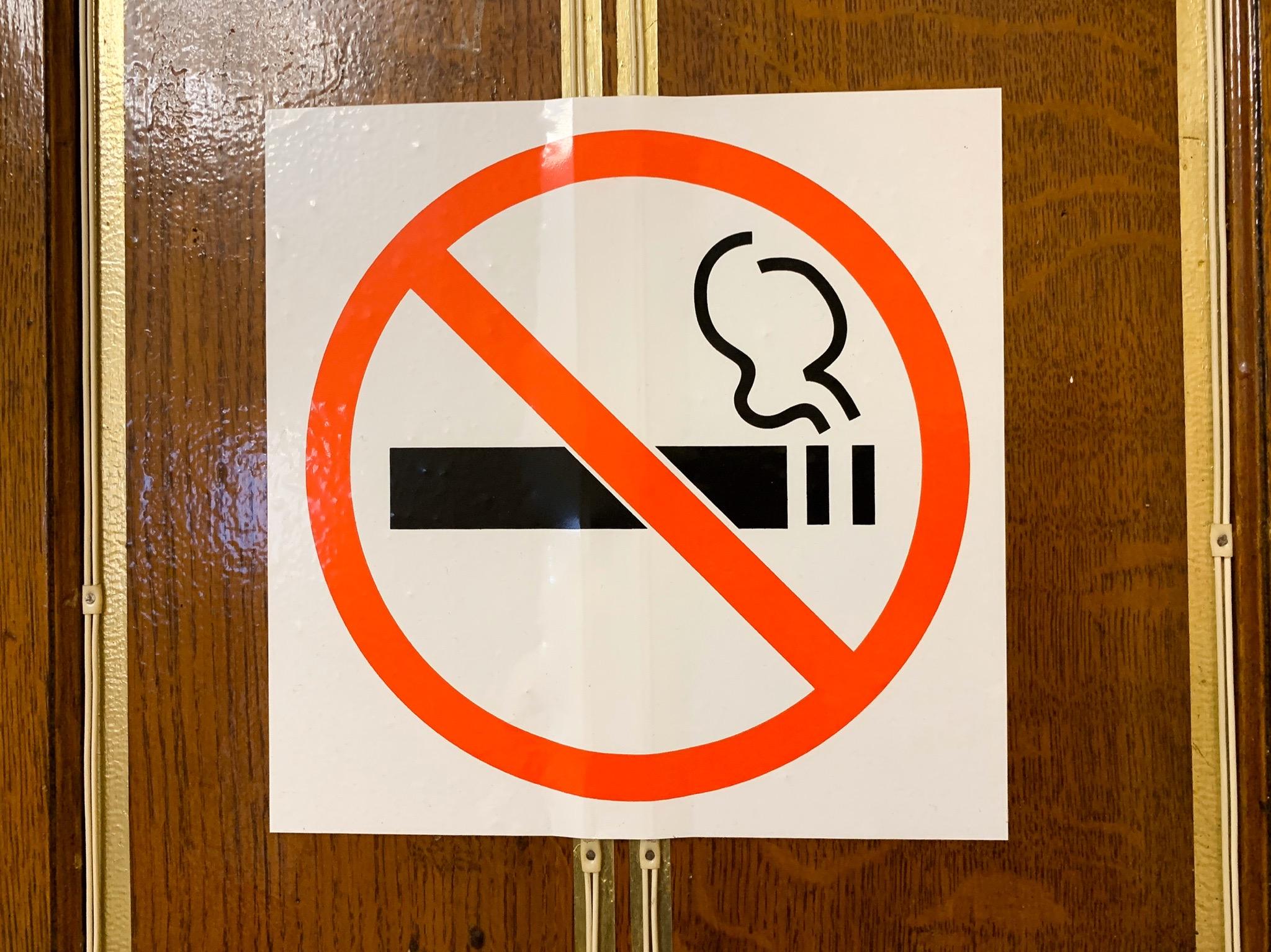 «Трезвые дни» и новые запреты: в Ярославле обсудили меры борьбы с вредными привычками жителей