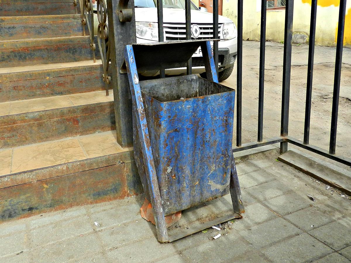 Мэр Ярославля призвал убрать мусор с улиц столицы Золотого кольца