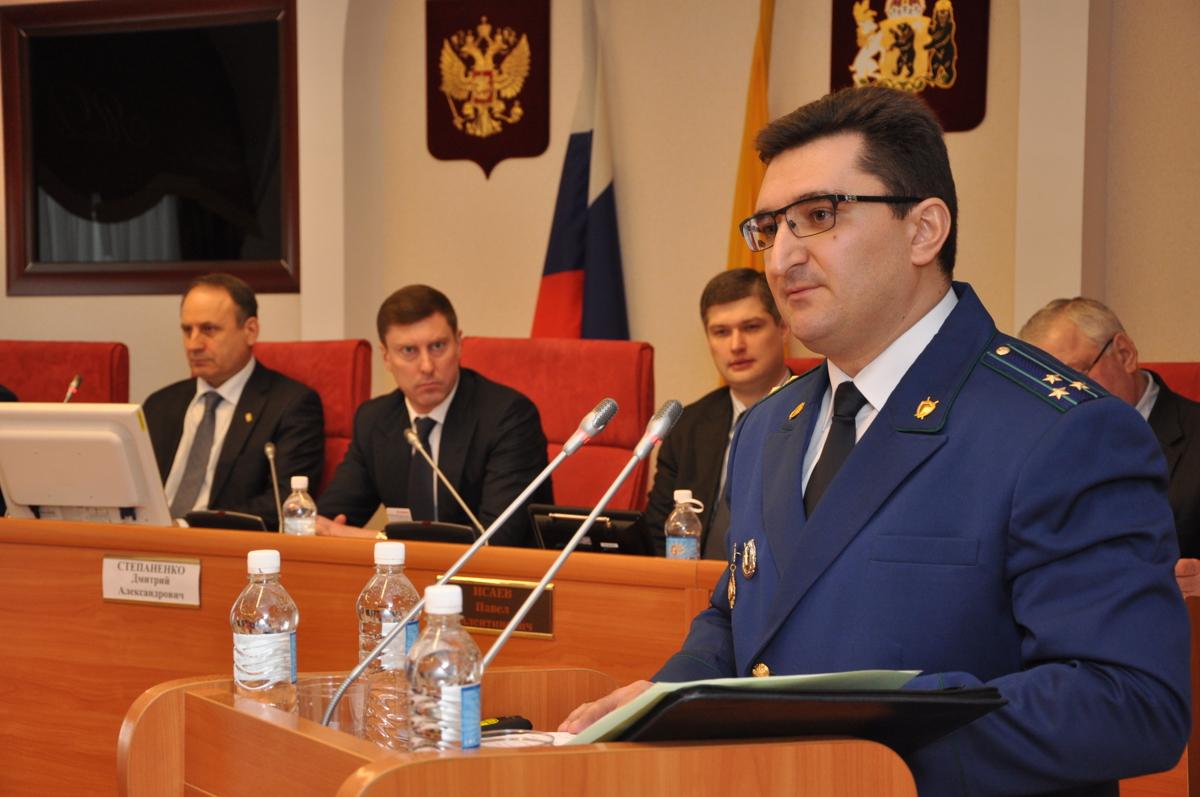 Дмитрий Попов назначен на должность прокурора Ярославской области
