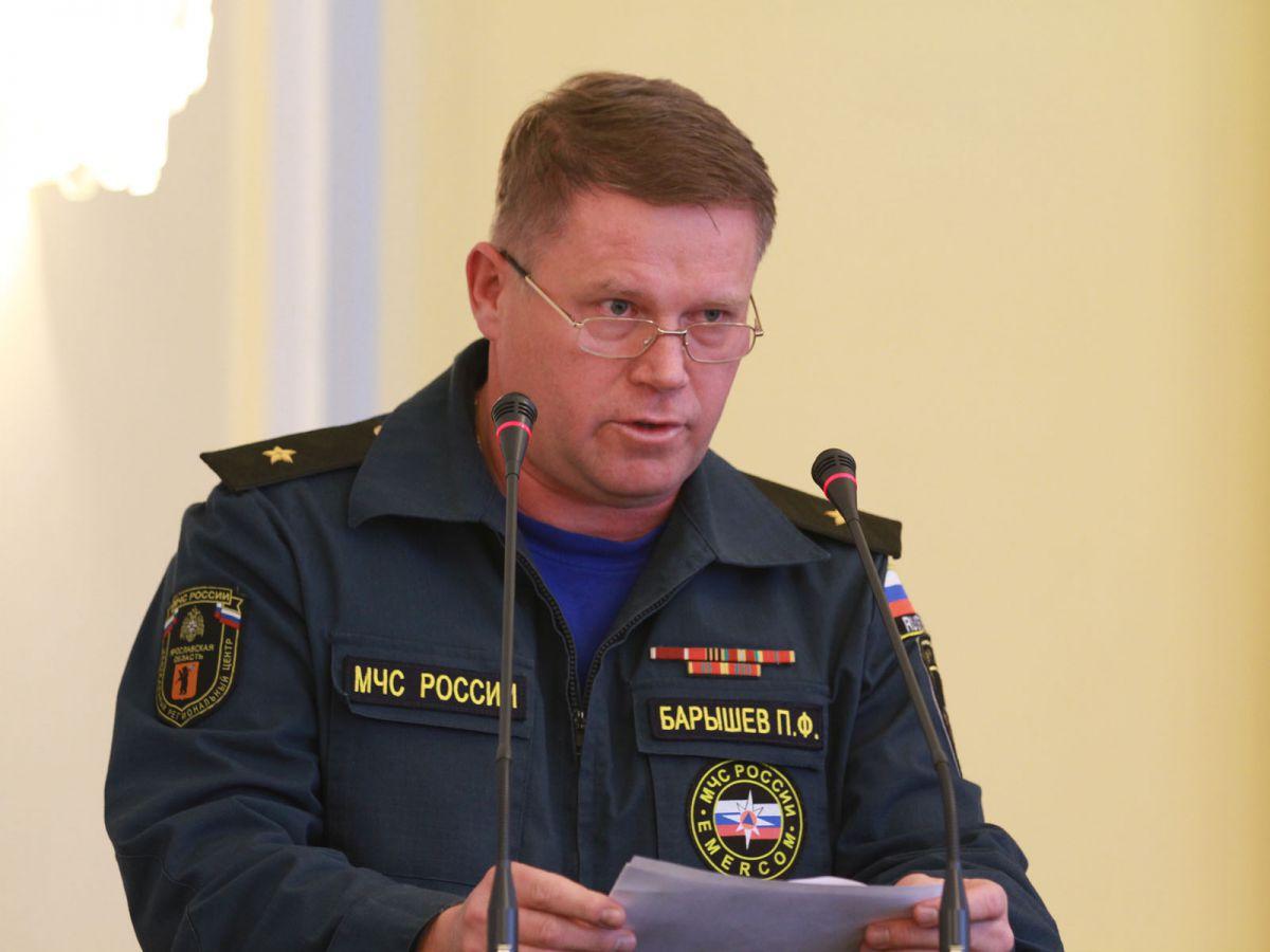 У ярославского управления МЧС, возможно, будет новый руководитель