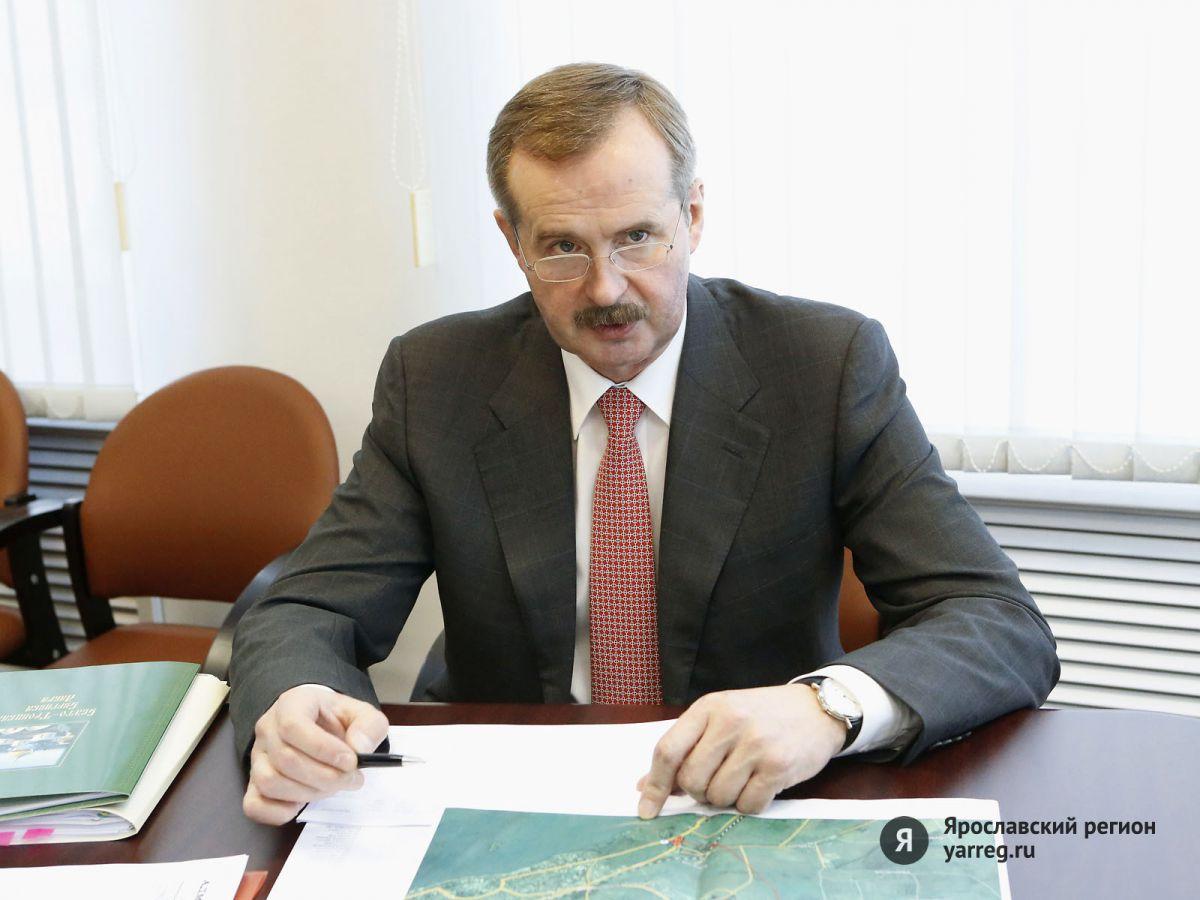 Почти 1,5 миллиарда рублей поступили в Ярославскую область из федерального бюджета