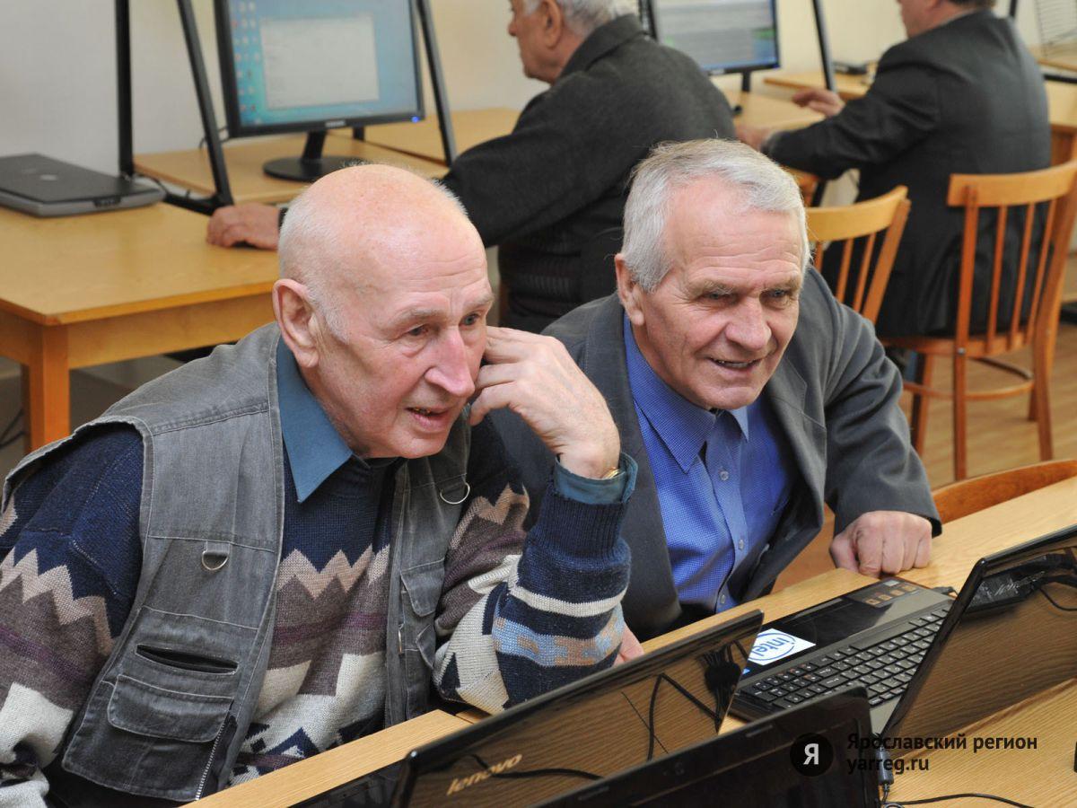 14 тысяч жителей Ярославской области прошли обучение по программе ликвидации цифрового неравенства