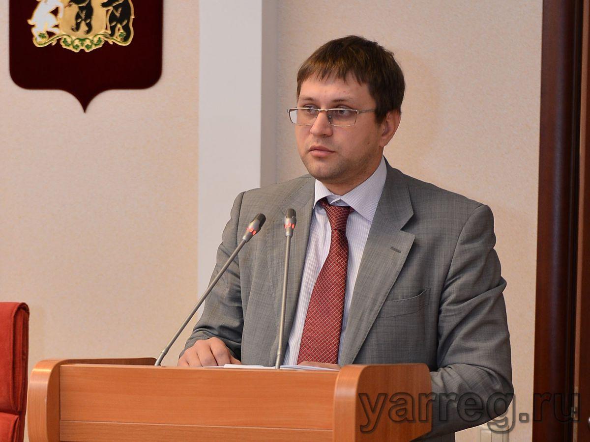 В Ярославской области руководителей госорганизаций будут обучать эффективной борьбе с коррупцией