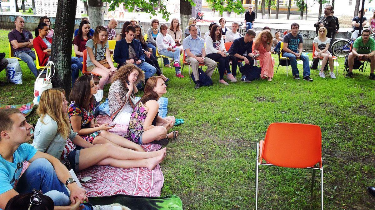 В Ярославле стартовал слет молодежных организаций профилактической направленности