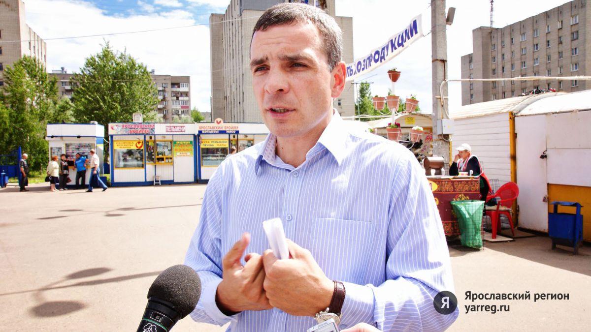Спикер муниципалитета Ярославля опроверг слухи о закрытии рынков