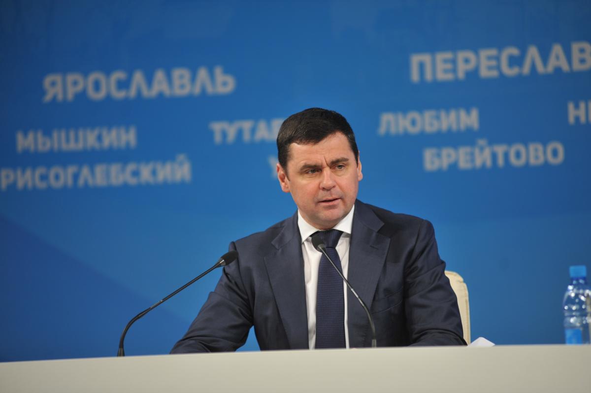 Стало известно, сколько заработал губернатор Ярославской области в прошлом году