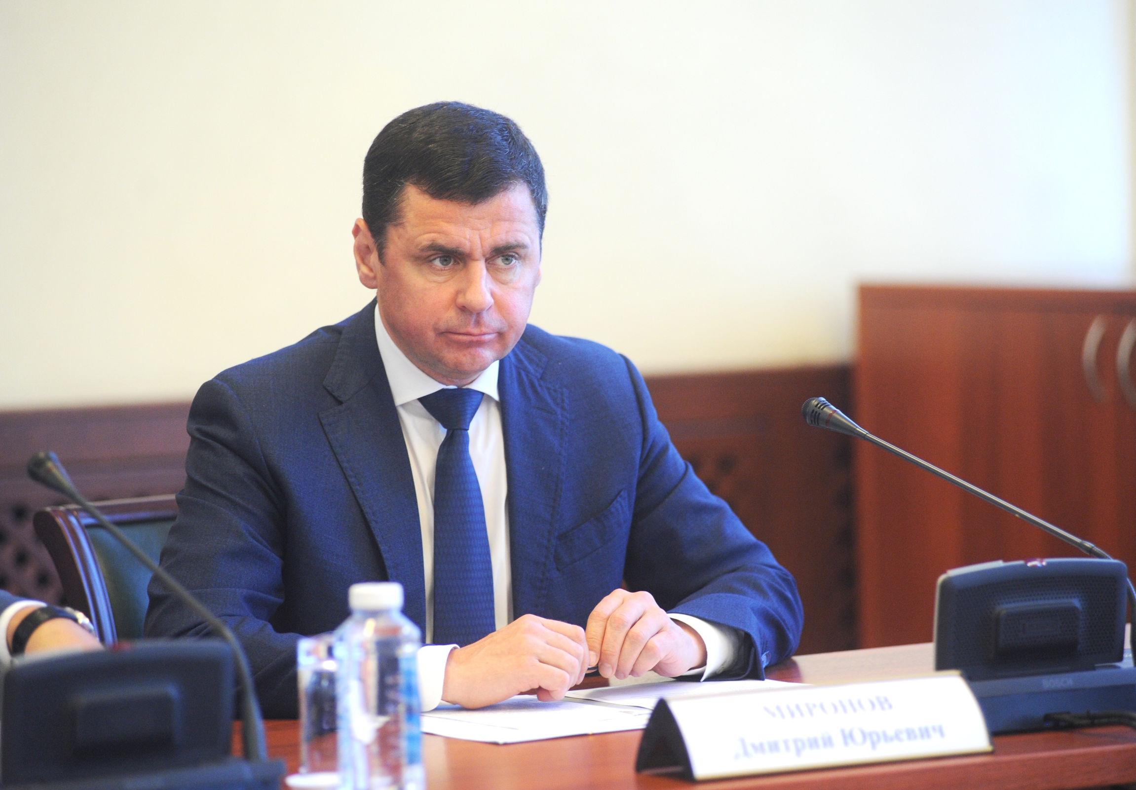 Дмитрий Миронов: продление программы туристического кешбэка позволит сделать более доступным оздоровительный туризм