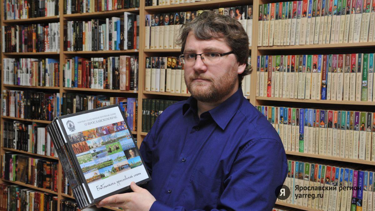 Автор проекта «Библиотека ярославской семьи» стал лауреатом премии ЦФО в области литературы и искусства