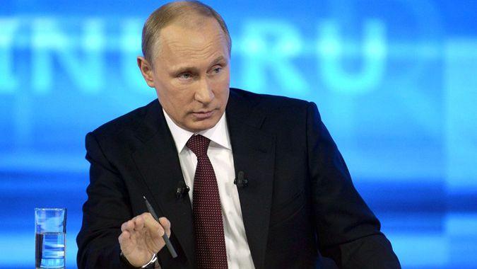 В Ярославле пройдет форум «Будущие интеллектуальные лидеры России»