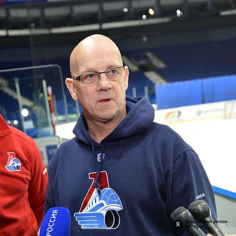 Бывший тренер «Локомотива» возглавил команду из АХЛ