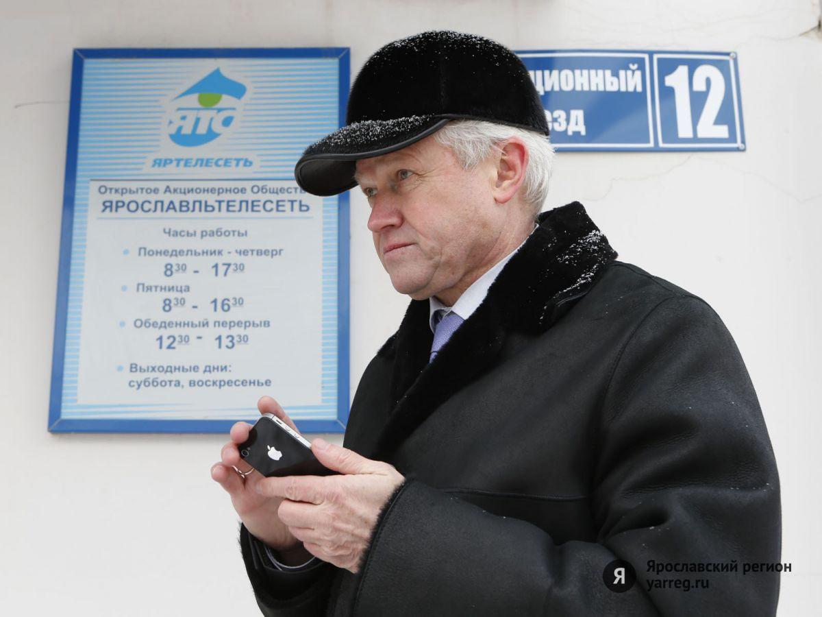 Директора «Ярославльтелесети» вместе с коллективом не пустили на работу