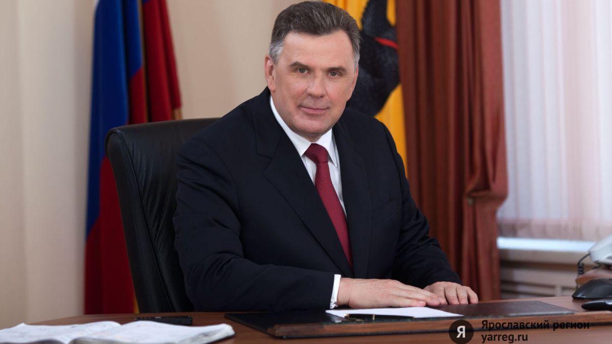 Ярославская область получит поддержку из федерального бюджета