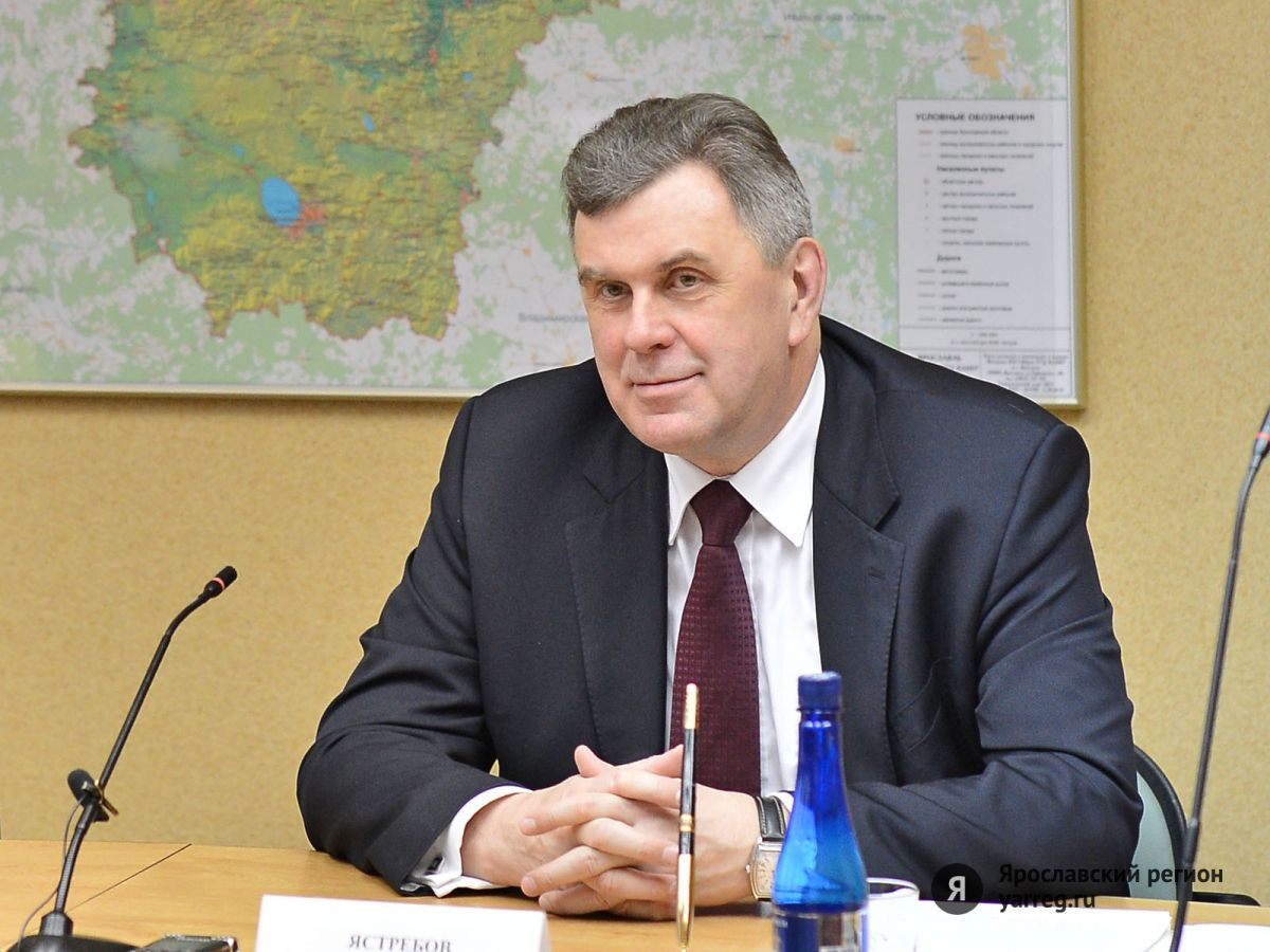 Сергей Ястребов назначен куратором Ярославской области по экологической политике