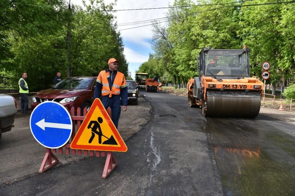 В Ярославле определили подрядчика по ремонту проспекта Машиностроителей