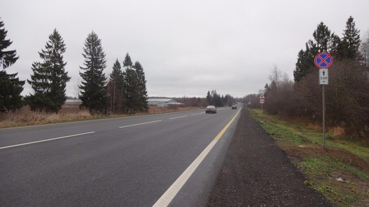 Началось заключение договоров с подрядчиками в рамках национального проекта «Безопасные и качественные автомобильные дороги»