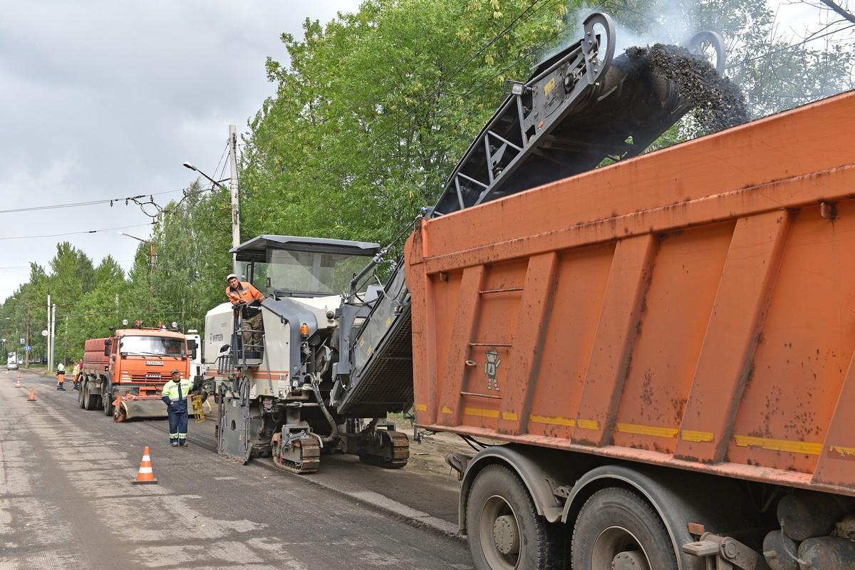 На ремонт дорог картами в Дзержинском районе Ярославля потратят 120 миллионов