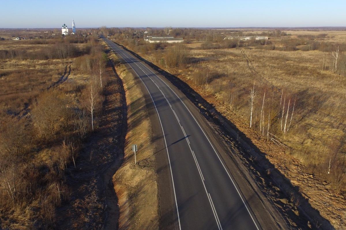 Ярославская область получит из федерального бюджета 1,7 миллиарда рублей на ремонт дорог