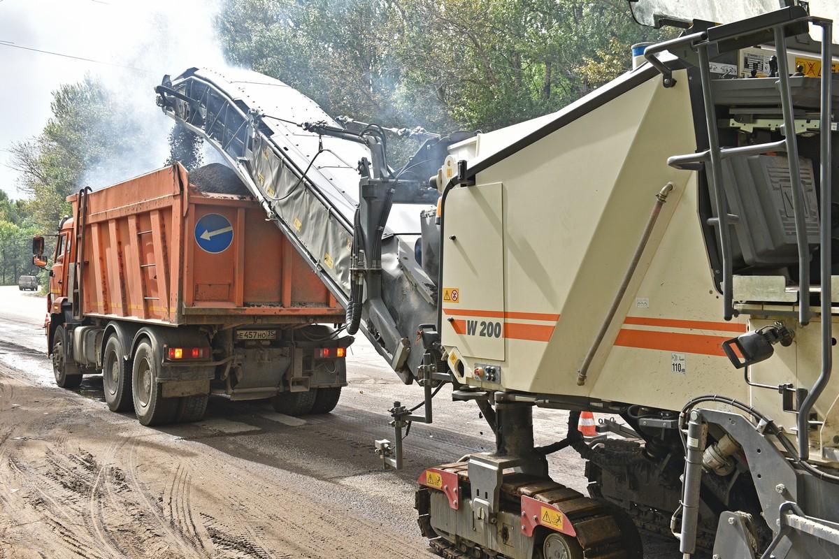 Начался отбор подрядчиков для ремонта дорог в Ярославской области