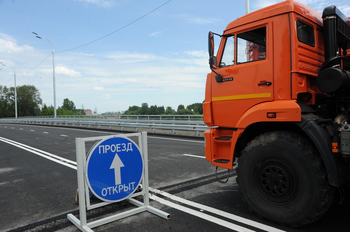 Дорожный фонд Ярославской области планируют увеличить за счет поступлений от штрафов