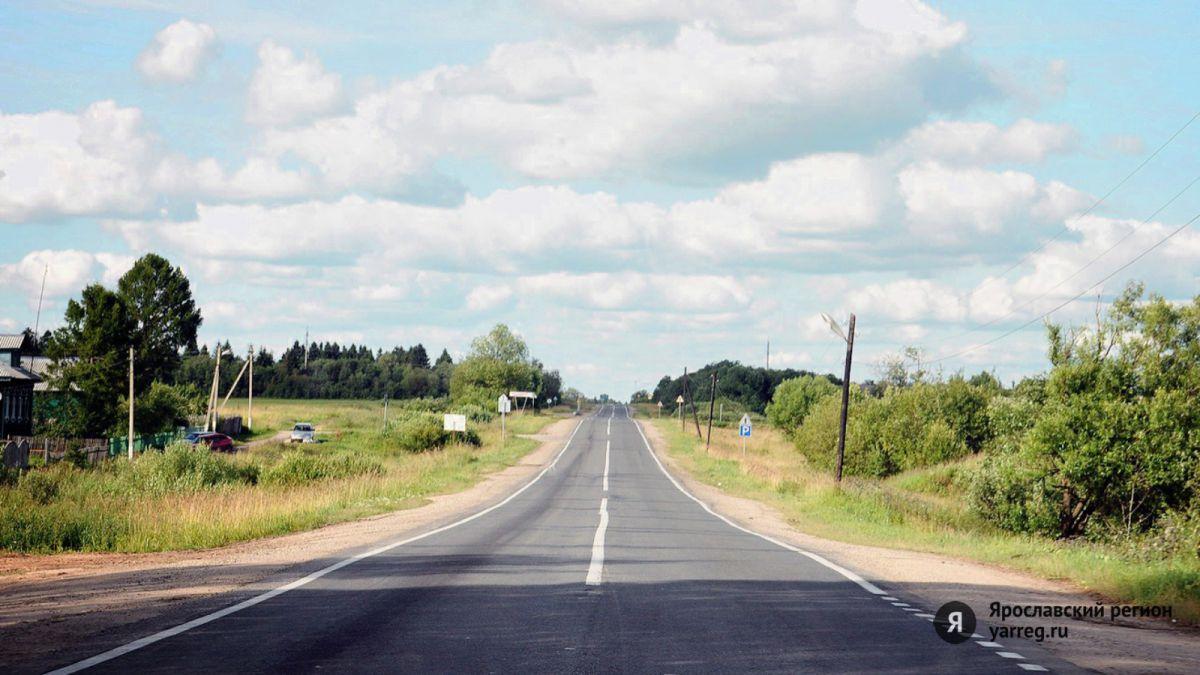 Александр Князьков проверил, как продвигается ремонт ряда дорог в Ярославской области