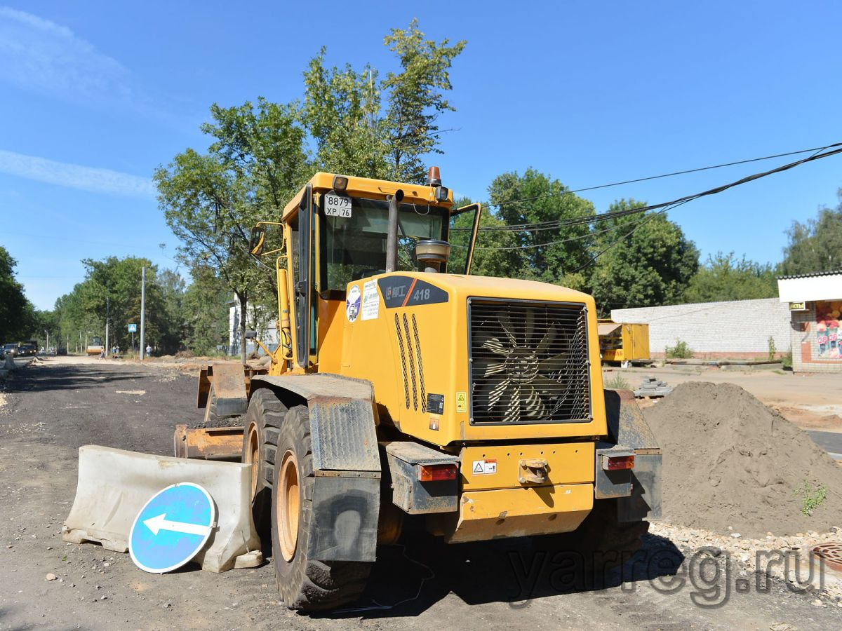 В Рыбинске начали ремонтировать улицу Буксирную