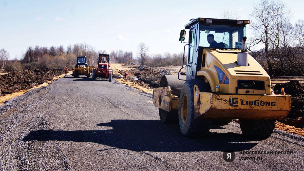 Муниципальные районы Ярославской области получат 1,6 миллиарда рублей из дорожного фонда