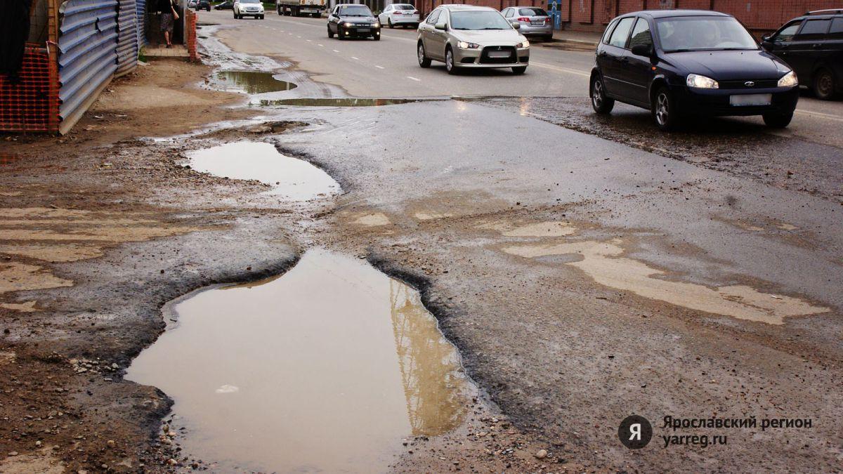 В Рыбинске проводят ямочный ремонт дорог
