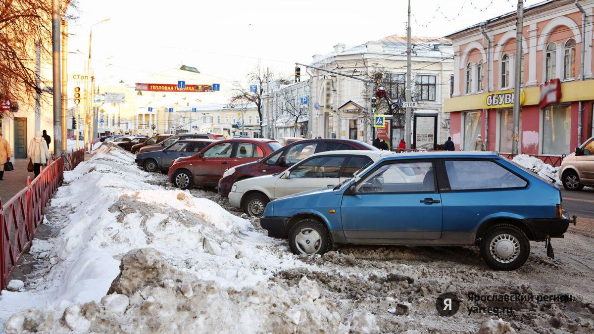 Платные парковки в Ярославле решено пока не вводить