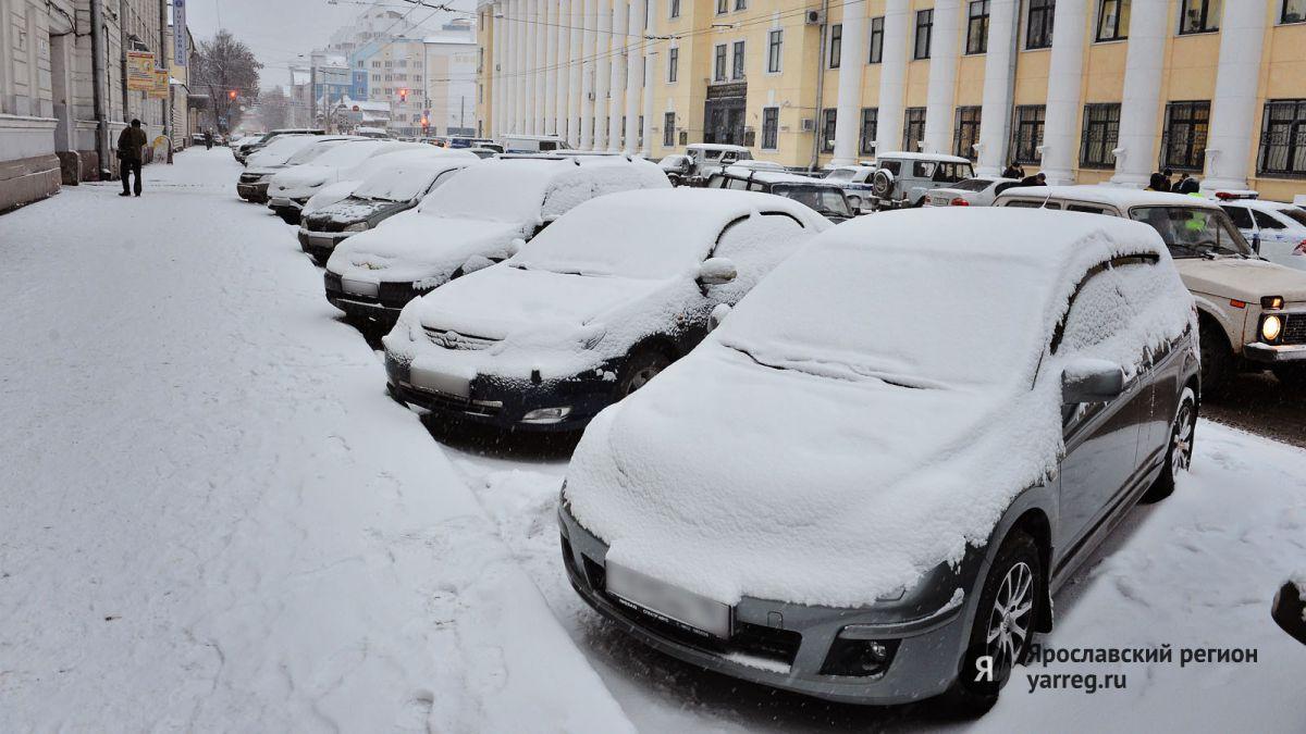 В Ярославской области ожидаются сильные снегопады