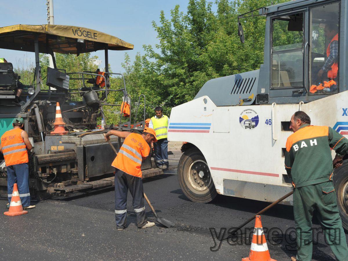 На следующей неделе начнут ремонтировать проспект Октября
