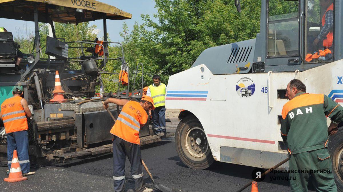 Ремонт дорог в Ярославле потребовали завершить к 1 ноября