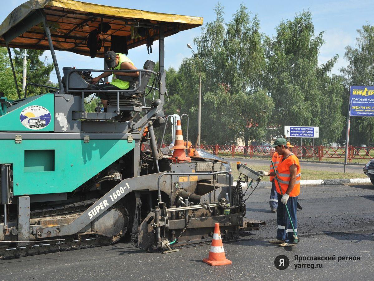 В Ярославле развернулся ямочный и карточный ремонт дорог
