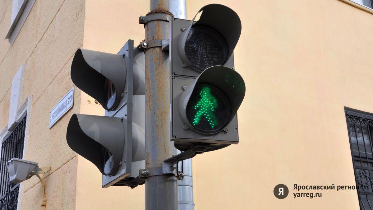 Новый светофор заработает в Рыбинске